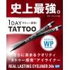 COSME大赏 日本K-Palette TATTOO 24小时持久防水 极细眼线液笔/眼线笔