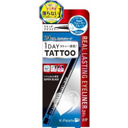 日本K-Palette 1 DAY TATTOO 24小时持久防水眼线液笔/眼线笔 COSME大赏第一位