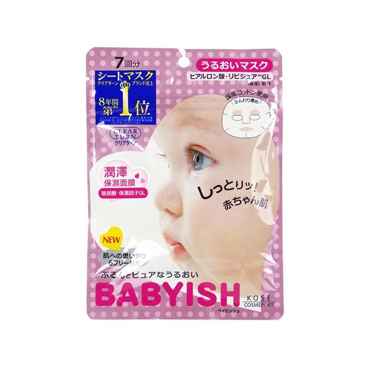 日本KOSE BABYISH 婴儿肌玻尿酸柔嫩保湿面膜 7枚入(粉) COSME大赏冠军!