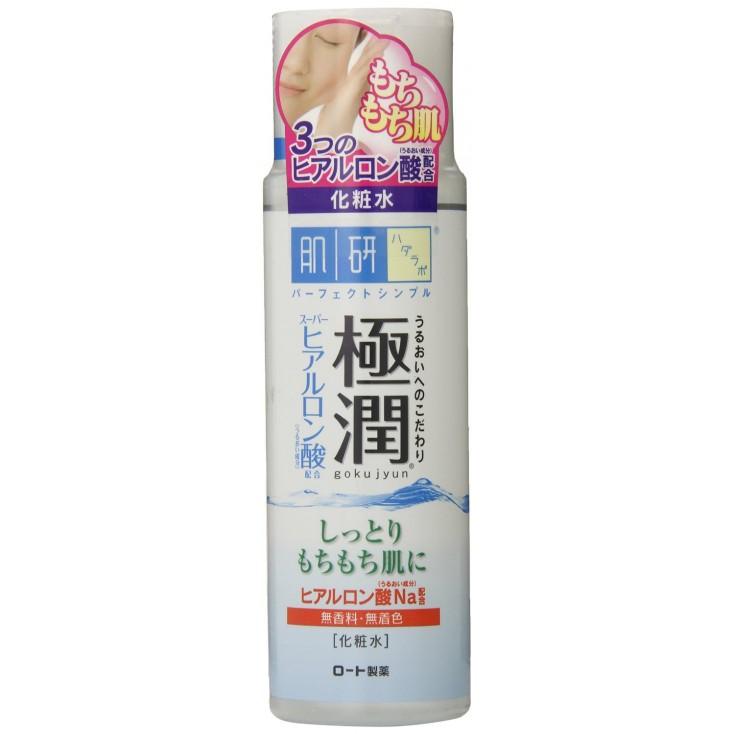 (乳液)日本原装 新版 ROHTO乐敦 肌研极润 超保湿玻尿酸乳液 140ml 滋润型