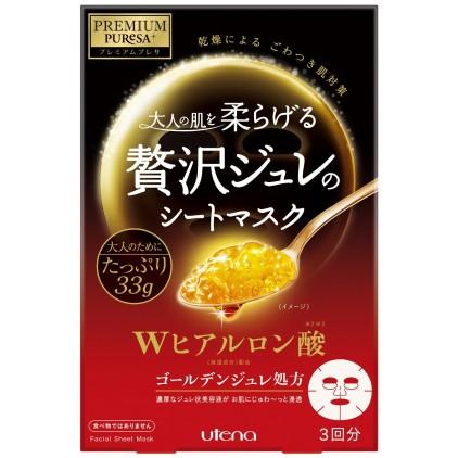 日本佑天兰 Utena puresa超浓厚玻尿酸保湿黄金果冻面膜33g