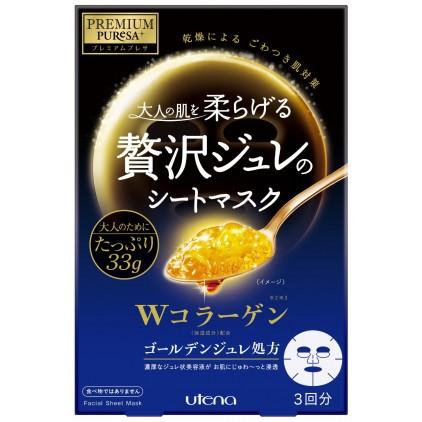 日本佑天兰Utena puresa 超浓厚胶原蛋白骨胶原黄金果冻面膜3回分 弹力抗皱