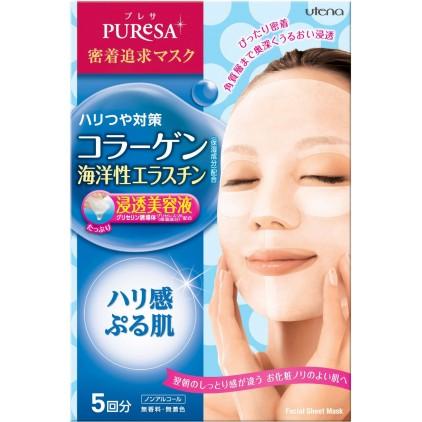 日本佑天兰 Utena puresa 新CO胶原蛋白亮肤成分面膜 5枚入 超弹力活肤保湿面膜
