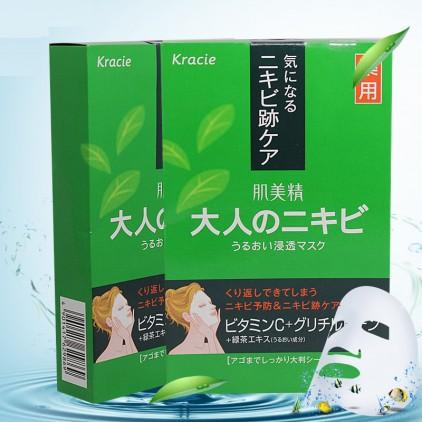 日本 嘉娜宝/kracie 肌美精绿茶祛痘印精华面膜 5片装 祛痘