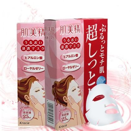 范冰冰同款! 日本 嘉娜宝/kracie 肌美精超水分保湿玻尿酸面膜 5片装 超保湿