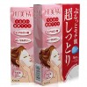 范冰冰同款! 日本 嘉娜宝/kracie 肌美精超水分保湿玻尿酸面膜 单片装 超保湿