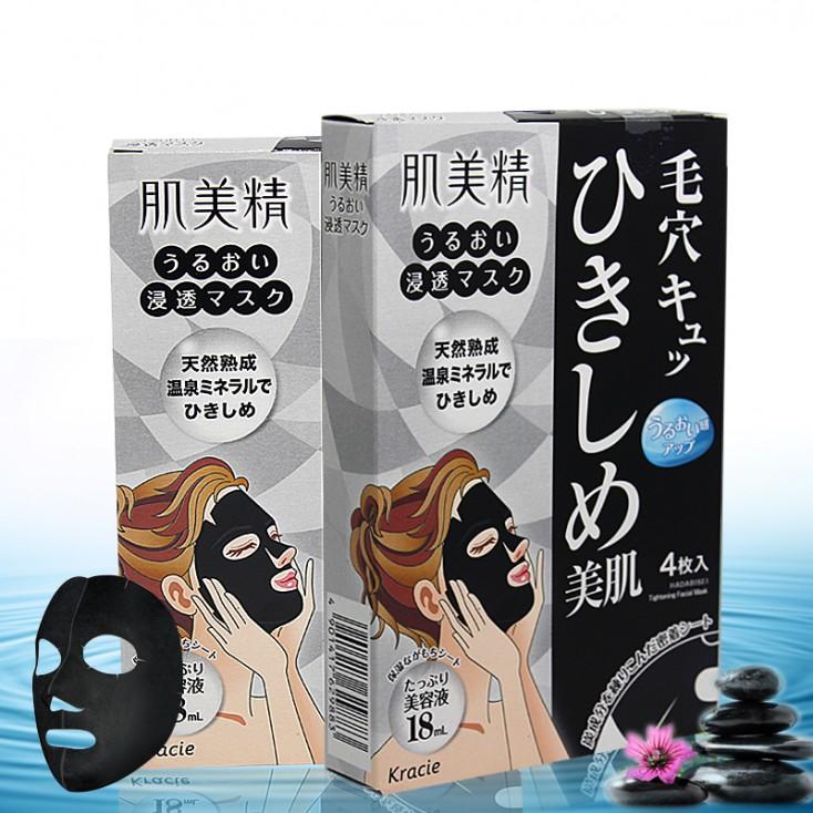 范冰冰同款! 日本 嘉娜宝/kracie 肌美精深层紧致黑面膜 单片装 收缩毛孔补水保湿