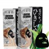 范冰冰同款! 日本 嘉娜宝/kracie 肌美精深层紧致黑面膜 4片装 收缩毛孔补水保湿