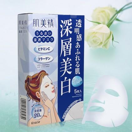 范冰冰同款! 日本 嘉娜宝/kracie 肌美精深层美白面膜 5片装 补水超保湿