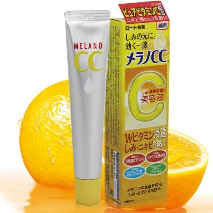日本Rohto乐敦 维C美白高浸透精华美容液20ml 美白淡斑去痘印去疤痕