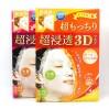 日本 嘉娜宝/kracie 肌美精3D面膜超浸透深层补水白面膜 4片装 补水保湿抗皱