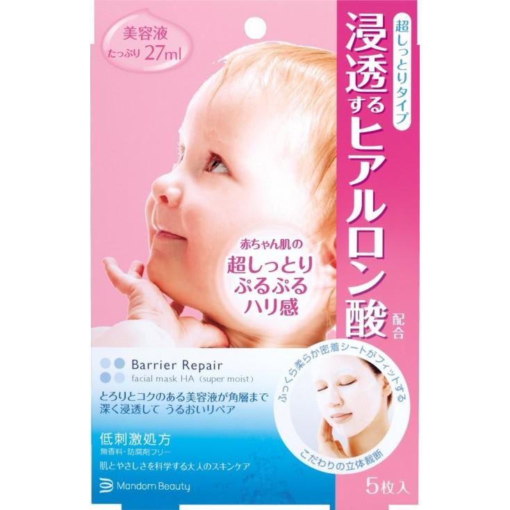 日本MANDOM/曼丹婴儿肌面膜 玻尿酸高保湿 单片装 COSME大赏