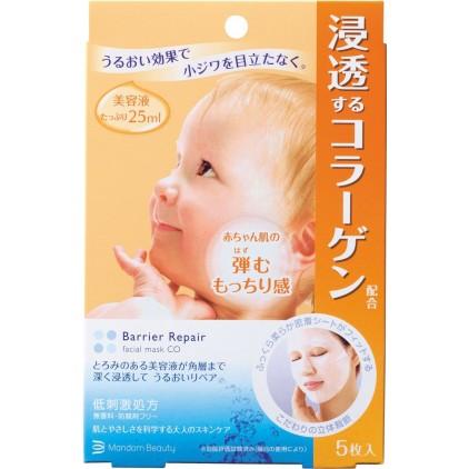 日本MANDOM/曼丹婴儿肌面膜 胶原蛋白弹力紧致 单片装 COSME大赏