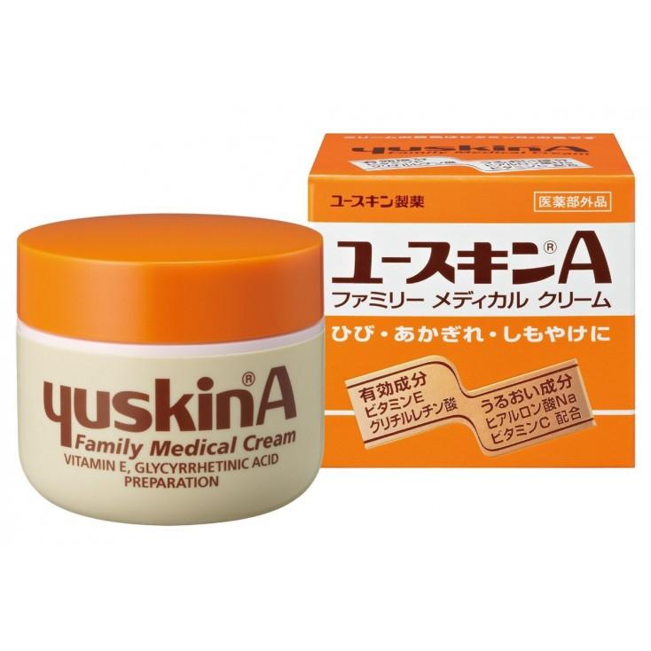 日本居家常备-Yuskin A悠斯晶护手乳霜 120g 远离冬季干裂痒