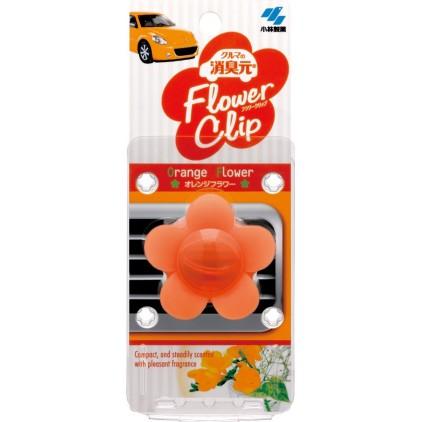 日本小林制药花朵形状车用香水 /车用空气清新剂 4.2ml 橘色