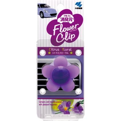日本小林制药花朵形状车用香水 /车用空气清新剂 4.2ml 紫色