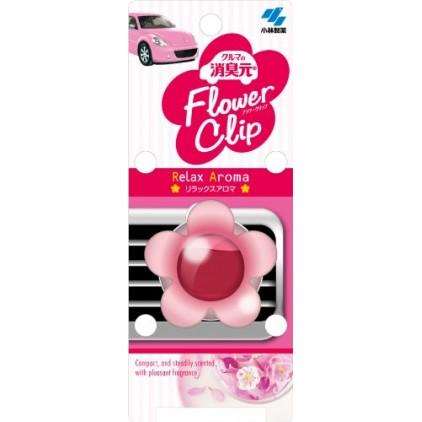 日本小林制药花朵形状车用香水 /车用空气清新剂 4.2ml 粉色