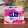 日本新版KOSE胶原蛋白美容液面膜-30回 苏活整肌