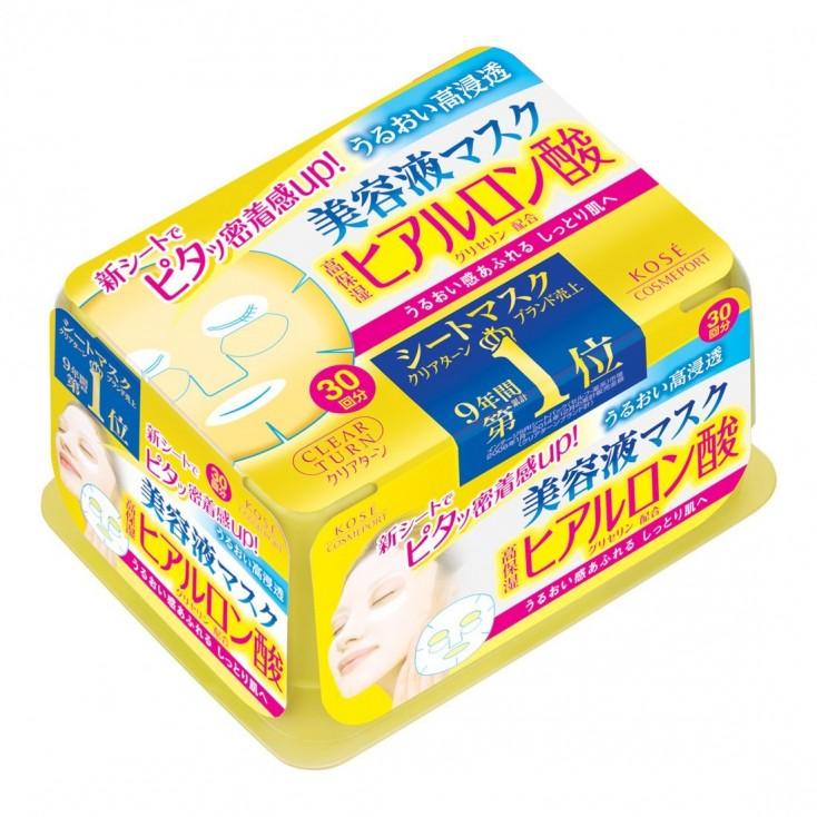 日本新版高丝KOSE玻尿酸美容液面膜贴抽取式面膜-30回 补水保湿