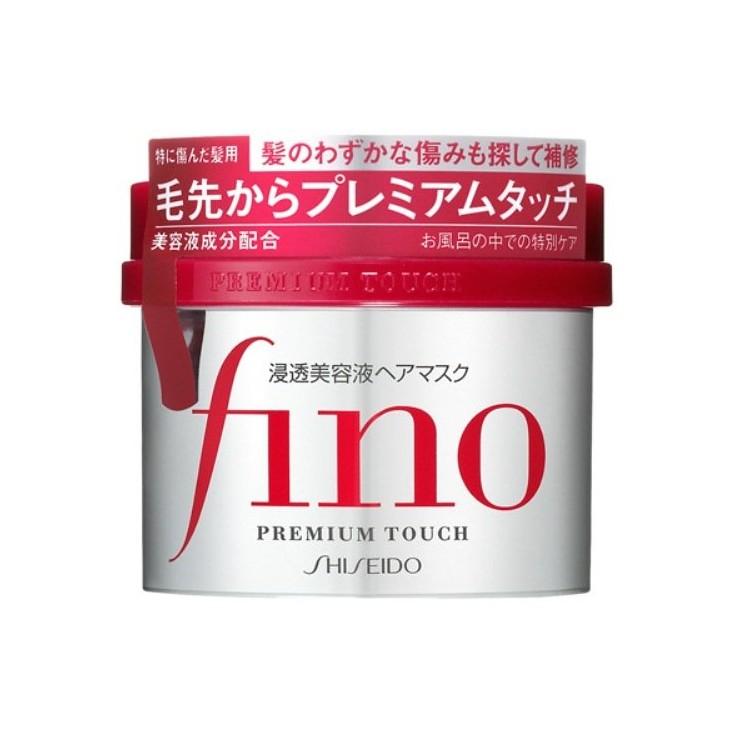 日本COSME大奖冠军 资生堂Fino高效渗透护发膜230g 顶级修护倒膜