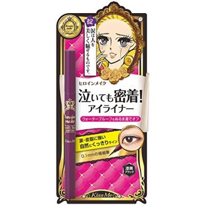 日本KISS ME超极细防水眼线笔- 耀眼黑 (新版130%浓黑)