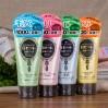 新版日本ROSETTE海泥 清洁毛孔去除黑头洁面乳/洗面奶 120g 绿色 COSME大赏第一