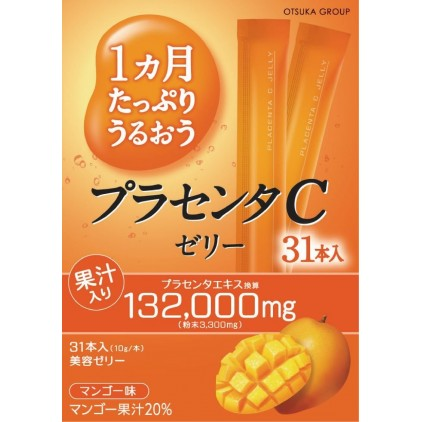 日本限定毎日の美容 大塚肌C Placenta C Jelly 胎盘素精华啫喱 胶原蛋白果冻 10g* 31日量 芒果味