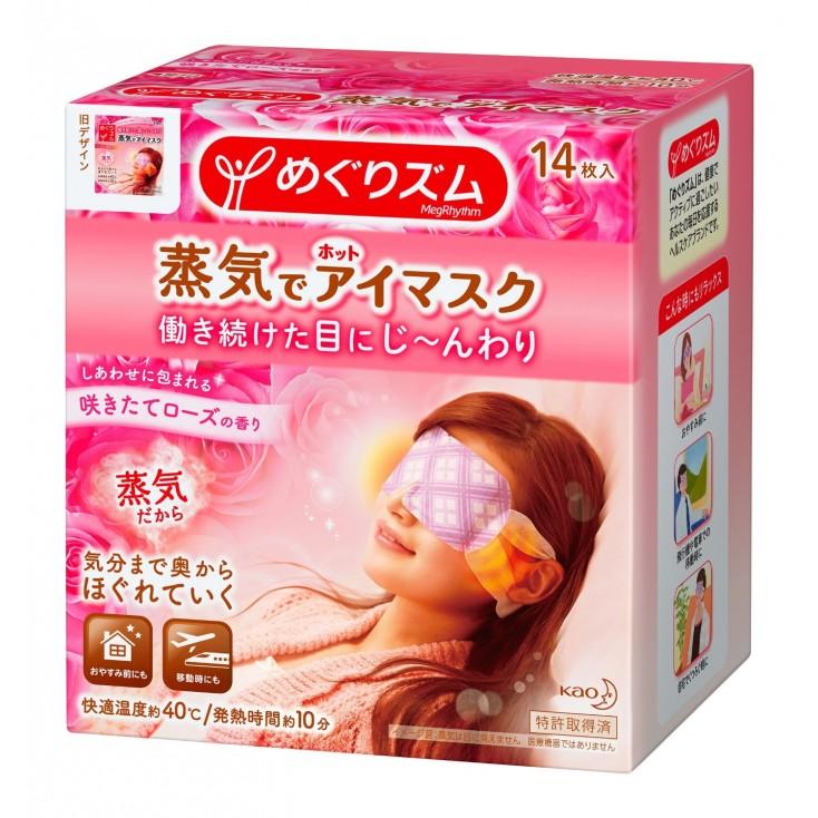 日本原装kao花王 SPA蒸气浴舒缓眼罩玫瑰香型 单片 舒缓疲劳 (节目大推蒸气发热眼膜)
