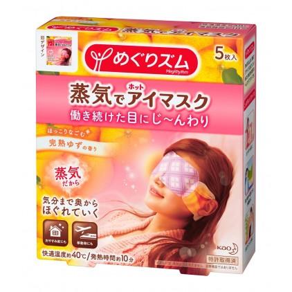 日本原装kao花王SPA蒸气浴舒缓眼罩橘子香型 5片装 舒缓疲劳 (节目大推蒸气发热眼膜)
