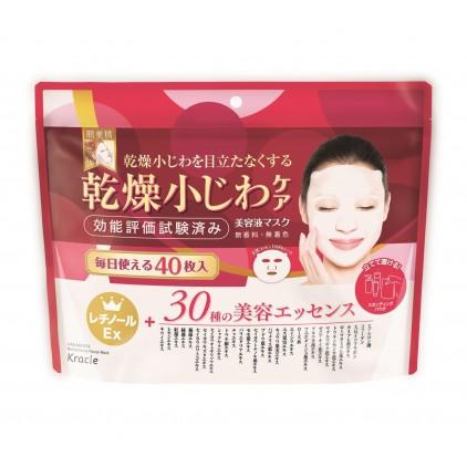 日本Kracie嘉娜宝 肌美精大容量 干燥细纹保湿美容液面膜 40枚入 美白保湿抗皱
