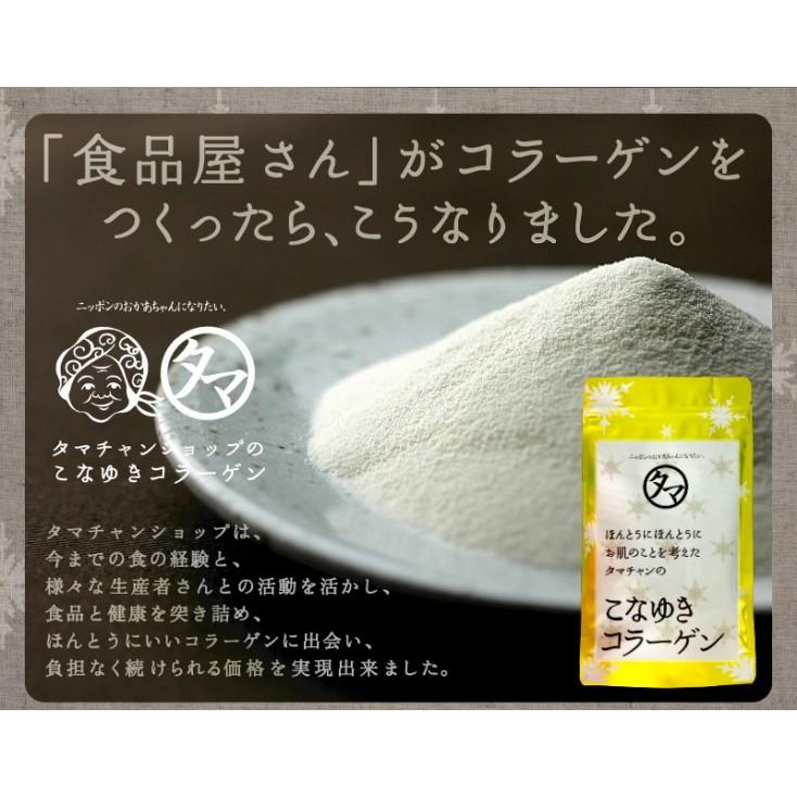 日本食品屋一番搾萃取Kyunan粉雪胶原蛋白 性价比最高的胶原蛋白粉