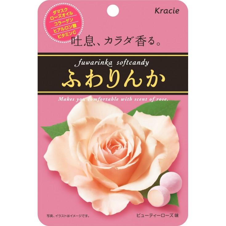日本Kracie果漾玫瑰芳香超Q胶原蛋白香体软糖32g 日本最新同步 迷人玫瑰香体气息 日本OL的最爱!