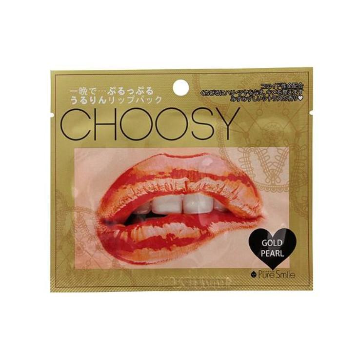 日本PureSmile7种保湿精华JELLY果冻唇膜 粉珍珠款 升级版高密着渗透
