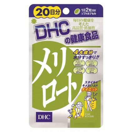 DHC下半身纤腰美腿减肥片 20日分 40粒