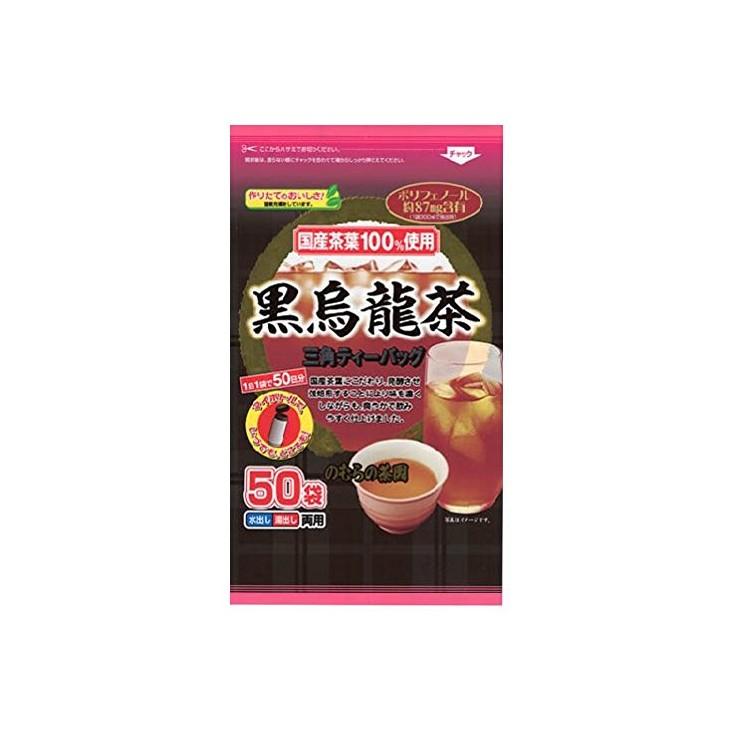 日本黑乌龙茶 油切 阻断脂肪 可冷/热水冲泡 5g*30袋 减肚腩 保持健康 清理肠胃