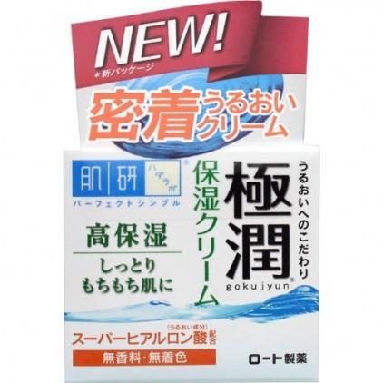 (面霜)日本原装 新版 ROHTO乐敦 肌研极润 超保湿玻尿酸面霜 50g 滋润型