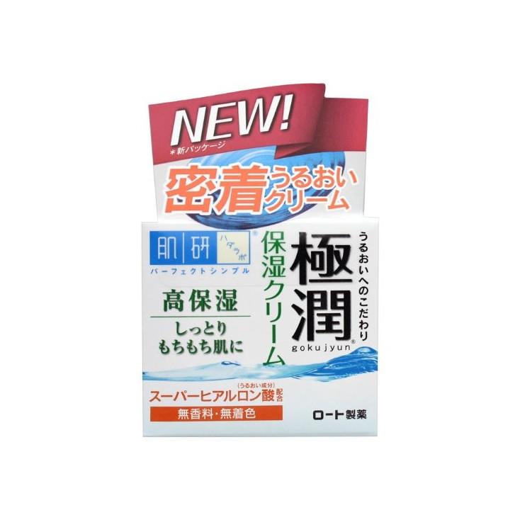 日本原装 ROHTO 乐敦肌研极润保湿泡沫洗面奶 /洁面乳 160ml 温和质地抗敏感