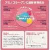 日本Meiji明治胶原蛋白粉200g 罐装-日本美容大奖第一