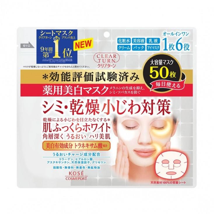 日本Kose 高丝 药用美白保湿六合一高渗透面膜 50片 cosme大赏6合1