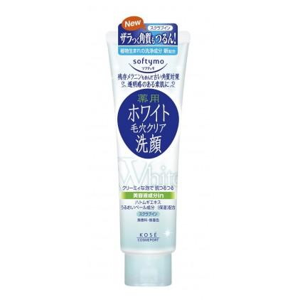 日本高丝softymo玻尿酸高保湿卸妆洗面奶洁面乳150g