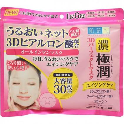 日本ROHTO乐敦肌研极润3D完美多效紧致弹力面膜30枚入 玻尿酸滋润抗老化保湿补水六合一