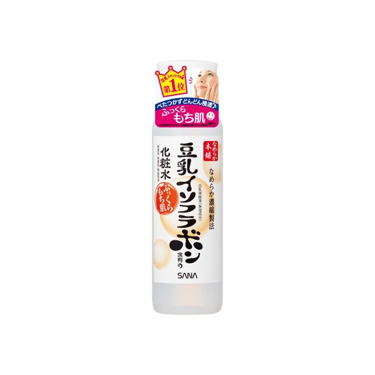日本SANA豆乳保湿化妆水 爽肤水 清爽型 200ml