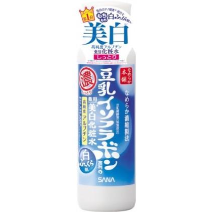 日本SANA豆乳美肌两倍极白 药用美白洗面奶150g 美白淡斑 日本本土款!
