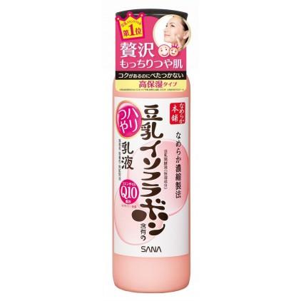 日本SANA豆乳美肌Q10保湿弹力光泽乳液 150ml 日本本土款!
