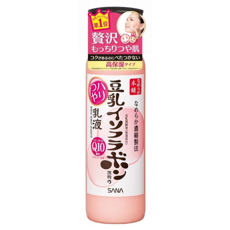 日本SANA豆乳美肌Q10保湿弹力光泽化妆水 爽肤水 200ml 日本本土款!