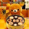 日本零食饼干 布尔本bourbon轻松熊什锦曲奇饼干零食礼盒60枚