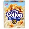 日本零食 格力高 固力果glice COLLON香草奶油蛋糕夹心卷56g 香草奶油蛋卷