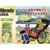 日本零食 AGF Blendy stick 宇治抹茶欧蕾奶茶粉 拿铁 7本入