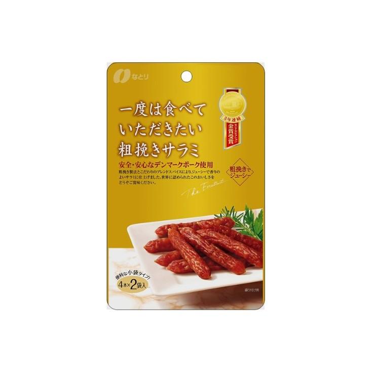 日本零食即食小腊肠 60g 连续3年受赏