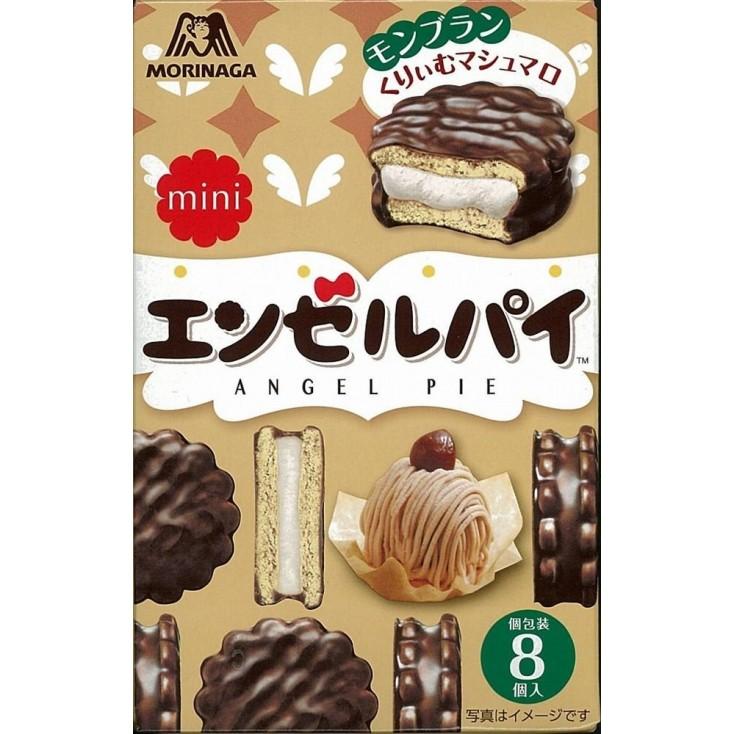 日本森永mini栗子味巧克力派 棉花糖夹心蛋糕8枚 72g 零食饼干